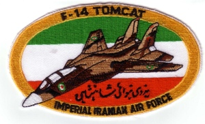 Imperial Iranian Air Force Patch